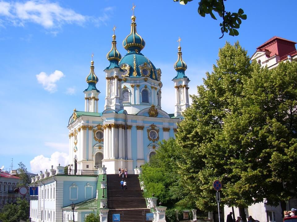 las ciudades más baratas de europa Kiev Ucrania